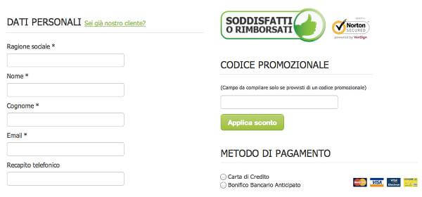 Il codice promozionale Logopro va inserito dove indicato