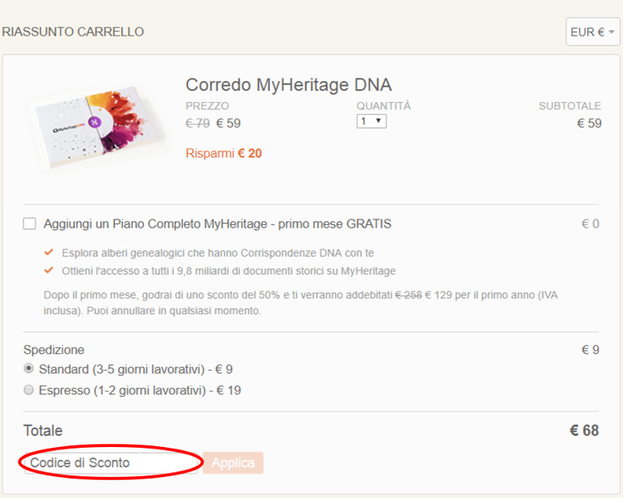 box inserimento codice sconto MyHeritage