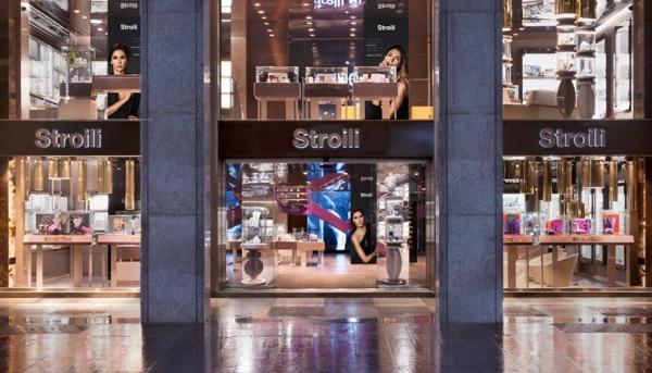 Gioielleria Stroili Oro a Milano