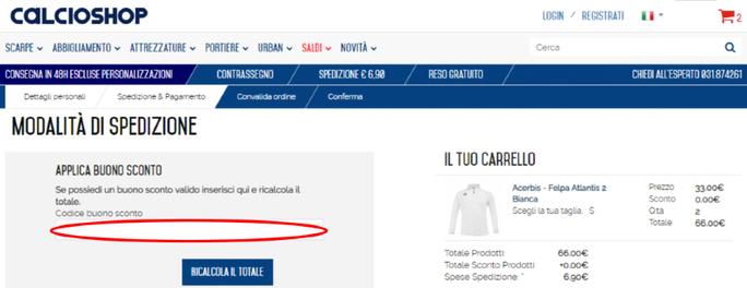 box inserimento codice buono sconto CalcioShop.it